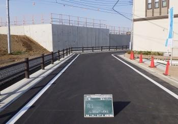 豊田南地区区画道路築造第85,86号